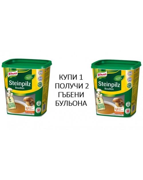 Гъбен 1+1 free